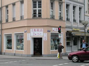 souvenirladen-trier1.jpg